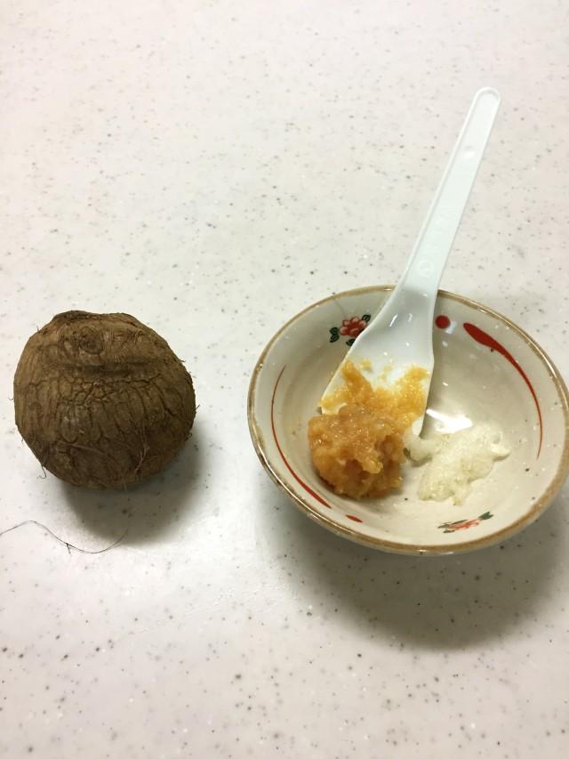 里芋のにんにく味噌の材料イメージ