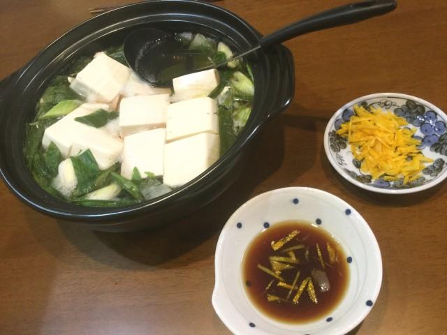 柚子でさわやか!野菜たっぷり湯豆腐