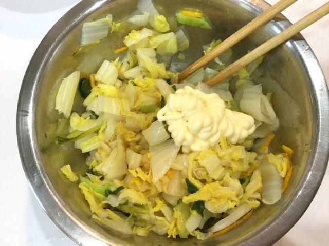 白菜と小松菜の柚子マヨおひたし手順4