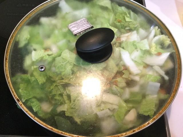 たっぷり野菜と鮭の甘味噌煮込み手順4