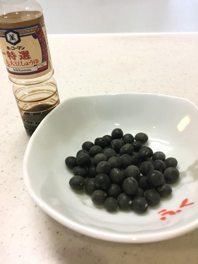 あっという間に家飲みおつまみ!炒り豆の材料イメージ