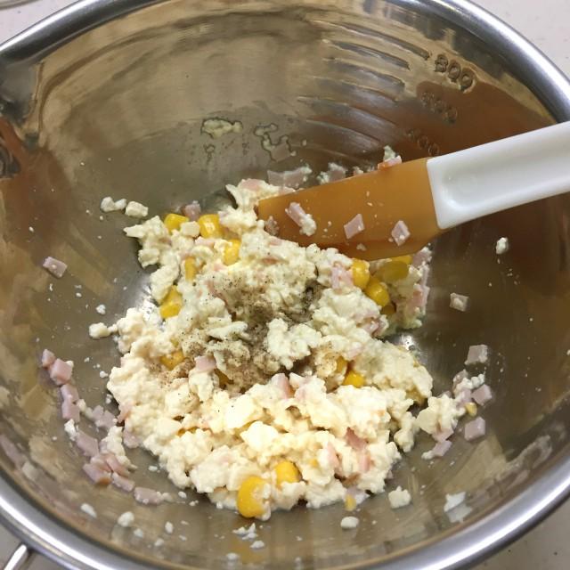 豆腐の落し揚げ手順4