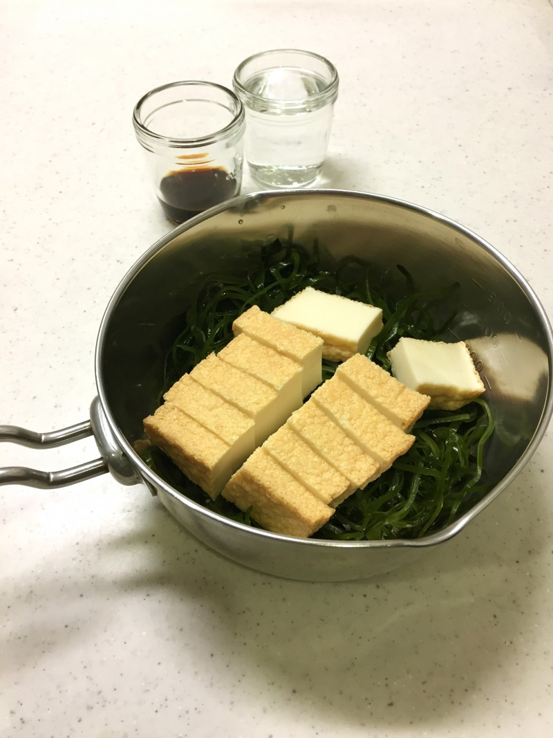 切り昆布のさっと煮手順2