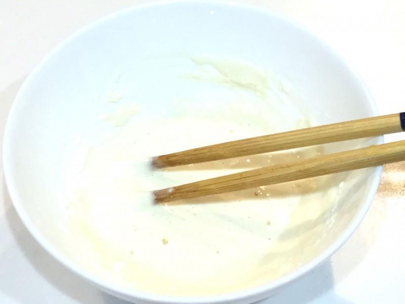 中からチーズがとろ~り!コロコロちくわ揚げ手順3