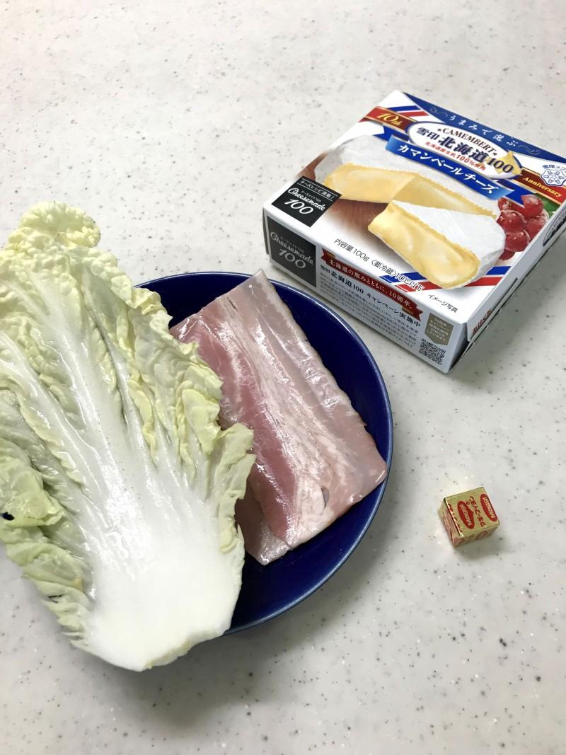 白菜とベーコンのミルフィーユ仕立ての材料イメージ