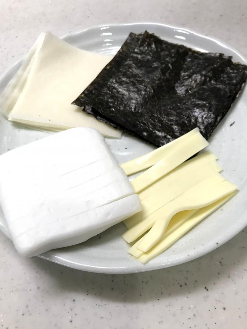 はんぺんのりチーズ手順1
