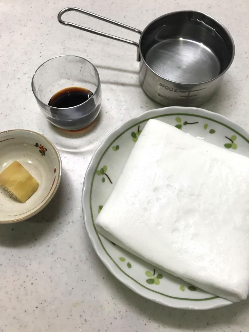 はんぺんの生姜煮の材料イメージ