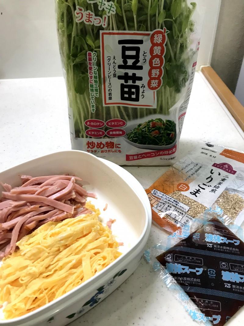 豆苗の中華風サラダの材料イメージ
