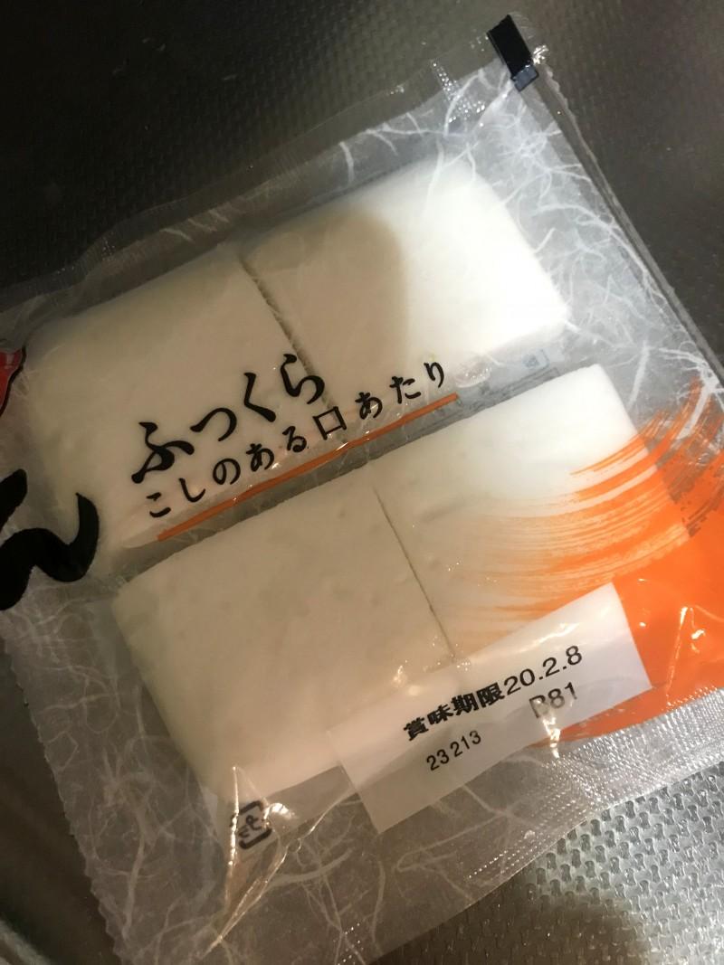 はんぺんキムチーズ手順1